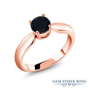 ジルコニア (ブラック) 指輪 レディース リング ピンクゴールド 加工 シルバー925 ブランド おしゃれ 一粒 CZ 黒 大粒 シンプル ソリティア 金属アレルギー対応