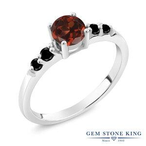0.73カラット 天然 ガーネット 指輪 レディース リング ブラックダイヤモンド シルバー925 ブランド おしゃれ 赤 マルチストーン 天然石 1月 誕生石 金属アレルギー対応