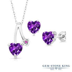 Gem Stone King 1.96カラット 天然 アメジスト ピンクサファイア シルバー925 ペンダント&ピアスセット レディース 天然石 2月 誕生石 金属アレルギー対応 誕生日プレゼント