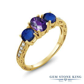 Gem Stone King 2.07カラット 天然 アメジスト シミュレイテッド サファイア シルバー925 イエローゴールドコーティング 指輪 リング レディース スリーストーン 天然石 2月 誕生石 金属アレルギー対応 誕生日プレゼント