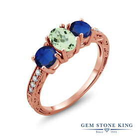Gem Stone King 2.07カラット 天然 プラジオライト (グリーンアメジスト) シミュレイテッド サファイア シルバー925 ピンクゴールドコーティング 指輪 リング レディース スリーストーン 天然石 金属アレルギー対応 誕生日プレゼント