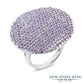 ジルコニア (ヴァイオレット) 指輪 レディース リング シルバー925 ブランド おしゃれ CZ 小粒 クラスター パヴェ 金属アレルギー対応 母の日