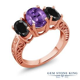 Gem Stone King 3.8カラット 天然 アメジスト 天然 ブラックサファイア シルバー925 ピンクゴールドコーティング 指輪 リング レディース 大粒 シンプル スリーストーン 天然石 2月 誕生石 金属アレルギー対応 誕生日プレゼント