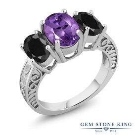 Gem Stone King 3.8カラット 天然 アメジスト 天然 ブラックサファイア シルバー925 指輪 リング レディース 大粒 シンプル スリーストーン 天然石 2月 誕生石 金属アレルギー対応 誕生日プレゼント
