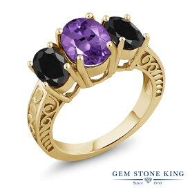 Gem Stone King 3.8カラット 天然 アメジスト 天然 ブラックサファイア シルバー925 イエローゴールドコーティング 指輪 リング レディース 大粒 シンプル スリーストーン 天然石 2月 誕生石 金属アレルギー対応 誕生日プレゼント