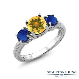 Gem Stone King 2.5カラット 天然 シトリン シミュレイテッド サファイア シルバー925 指輪 リング レディース 大粒 シンプル スリーストーン 天然石 11月 誕生石 金属アレルギー対応 誕生日プレゼント
