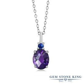 Gem Stone King 1.68カラット 天然 アメジスト 天然 サファイア シルバー925 ネックレス ペンダント レディース 大粒 シンプル 天然石 2月 誕生石 金属アレルギー対応 誕生日プレゼント