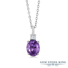 Gem Stone King 1.71カラット 天然 アメジスト シルバー925 ネックレス ペンダント レディース 大粒 シンプル 天然石 2月 誕生石 金属アレルギー対応 誕生日プレゼント