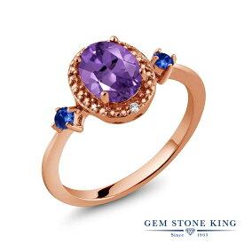 Gem Stone King 1.17カラット 天然 アメジスト 天然 サファイア 天然 ダイヤモンド シルバー925 ピンクゴールドコーティング 指輪 リング レディース 大粒 ヘイロー 天然石 2月 誕生石 金属アレルギー対応 誕生日プレゼント