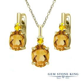Gem Stone King 3.54カラット 天然シトリン 天然サファイア(イエロー) シルバー 925 イエローゴールドコーティング ペンダント&ピアスセット レディース 大粒 天然石 誕生石 誕生日プレゼント