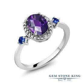 Gem Stone King 1.17カラット 天然 アメジスト 天然 サファイア 天然 ダイヤモンド シルバー925 指輪 リング レディース 大粒 ヘイロー 天然石 2月 誕生石 金属アレルギー対応 誕生日プレゼント