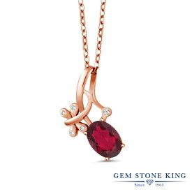 Gem Stone King 1.67カラット 天然 ミスティックトパーズ (ルビーレッド) シルバー925 ピンクゴールドコーティング ネックレス ペンダント レディース 大粒 バタフライ 天然石 金属アレルギー対応 誕生日プレゼント