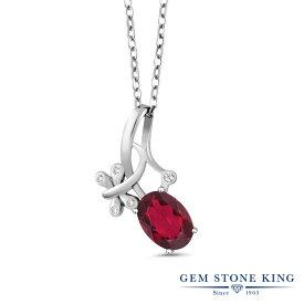 Gem Stone King 1.67カラット 天然 ミスティックトパーズ (ルビーレッド) シルバー925 ネックレス ペンダント レディース 大粒 バタフライ 天然石 金属アレルギー対応 誕生日プレゼント