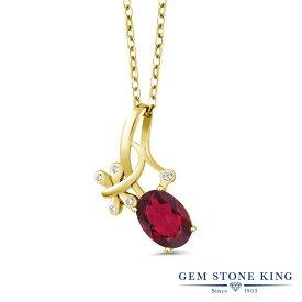 Gem Stone King 1.67カラット 天然 ミスティックトパーズ (ルビーレッド) シルバー925 イエローゴールドコーティング ネックレス ペンダント レディース 大粒 バタフライ 天然石 金属アレルギー対応 誕生日プレゼント