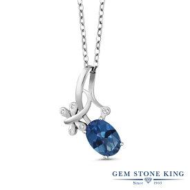 Gem Stone King 1.67カラット 天然 ミスティックトパーズ (サファイアブルー) シルバー925 ネックレス ペンダント レディース 大粒 バタフライ 天然石 金属アレルギー対応 誕生日プレゼント
