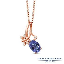 Gem Stone King 1.67カラット 天然 ミスティックトパーズ (タンザナイトブルー) シルバー925 ピンクゴールドコーティング ネックレス ペンダント レディース 大粒 バタフライ 天然石 金属アレルギー対応 誕生日プレゼント