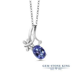 Gem Stone King 1.67カラット 天然 ミスティックトパーズ (タンザナイトブルー) シルバー925 ネックレス ペンダント レディース 大粒 バタフライ 天然石 金属アレルギー対応 誕生日プレゼント