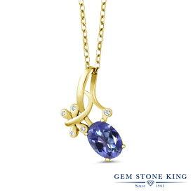 Gem Stone King 1.67カラット 天然 ミスティックトパーズ (タンザナイトブルー) シルバー925 イエローゴールドコーティング ネックレス ペンダント レディース 大粒 バタフライ 天然石 金属アレルギー対応 誕生日プレゼント