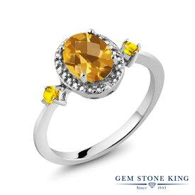 Gem Stone King 1.43カラット 天然 シトリン イエローサファイア 天然 ダイヤモンド シルバー925 指輪 リング レディース 大粒 ヘイロー 天然石 11月 誕生石 金属アレルギー対応 誕生日プレゼント