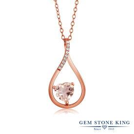Gem Stone King 0.81カラット 天然 ローズクォーツ シルバー 925 ローズゴールドコーティング ネックレス ペンダント レディース 天然石 金属アレルギー対応 誕生日プレゼント