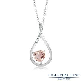 Gem Stone King 0.81カラット 天然 ローズクォーツ シルバー925 ネックレス ペンダント レディース 天然石 金属アレルギー対応 誕生日プレゼント