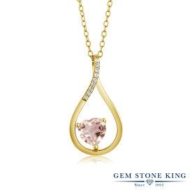 Gem Stone King 0.81カラット 天然 ローズクォーツ シルバー 925 イエローゴールドコーティング ネックレス ペンダント レディース 天然石 金属アレルギー対応 誕生日プレゼント