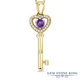 Gem Stone King 0.53カラット 天然 アメジスト シルバー925 イエローゴールドコーティング ネックレス ペンダント レディース 小粒 キー 鍵 天然石 2月 誕生石 金属アレルギー対応 誕生日プレゼント