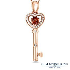 Gem Stone King 0.65カラット 天然 ガーネット シルバー 925 ローズゴールドコーティング ネックレス ペンダント レディース 小粒 キー 鍵 天然石 誕生石 金属アレルギー対応 誕生日プレゼント