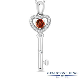 Gem Stone King 0.65カラット 天然 ガーネット シルバー925 ネックレス ペンダント レディース 小粒 キー 鍵 天然石 誕生石 金属アレルギー対応 誕生日プレゼント