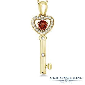 Gem Stone King 0.65カラット 天然 ガーネット シルバー 925 イエローゴールドコーティング ネックレス ペンダント レディース 小粒 キー 鍵 天然石 誕生石 金属アレルギー対応 誕生日プレゼント