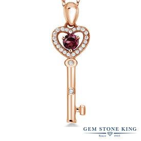 Gem Stone King 0.65カラット 天然 ロードライトガーネット シルバー 925 ローズゴールドコーティング ネックレス ペンダント レディース 小粒 キー 鍵 天然石 金属アレルギー対応 誕生日プレゼント