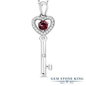 Gem Stone King 0.65カラット 天然 ロードライトガーネット シルバー925 ネックレス ペンダント レディース 小粒 キー 鍵 天然石 金属アレルギー対応 誕生日プレゼント