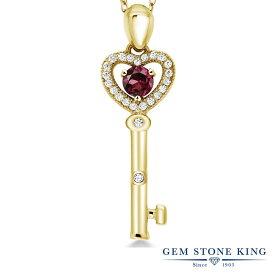 Gem Stone King 0.65カラット 天然 ロードライトガーネット シルバー 925 イエローゴールドコーティング ネックレス ペンダント レディース 小粒 キー 鍵 天然石 金属アレルギー対応 誕生日プレゼント