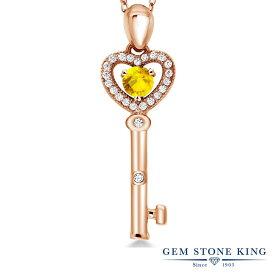 Gem Stone King 0.64カラット 天然 イエローサファイア シルバー 925 ローズゴールドコーティング ネックレス ペンダント レディース 小粒 キー 鍵 天然石 誕生石 金属アレルギー対応 誕生日プレゼント