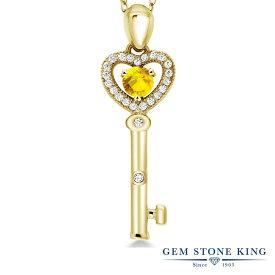 Gem Stone King 0.64カラット 天然 イエローサファイア シルバー 925 イエローゴールドコーティング ネックレス ペンダント レディース 小粒 キー 鍵 天然石 誕生石 金属アレルギー対応 誕生日プレゼント