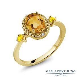 Gem Stone King 1.28カラット 天然 シトリン イエローサファイア 天然 ダイヤモンド シルバー925 イエローゴールドコーティング 指輪 リング レディース 大粒 ヘイロー 天然石 11月 誕生石 金属アレルギー対応 誕生日プレゼント