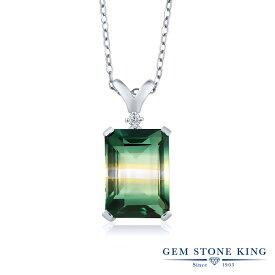 Gem Stone King 6.52カラット クォーツ (グリーンイエロー) 天然 ダイヤモンド シルバー925 ネックレス ペンダント レディース 大粒 シンプル 金属アレルギー対応 誕生日プレゼント