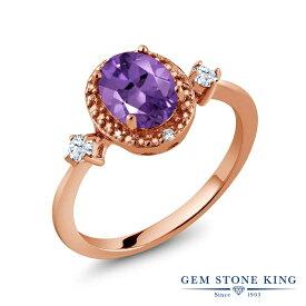 Gem Stone King 1.11カラット 天然 アメジスト 合成ホワイトサファイア (ダイヤのような無色透明) 天然 ダイヤモンド シルバー925 ピンクゴールドコーティング 指輪 リング レディース 大粒 ヘイロー 天然石 2月 誕生石 金属アレルギー対応 誕生日プレゼント