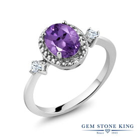 Gem Stone King 1.11カラット 天然 アメジスト 合成ホワイトサファイア (ダイヤのような無色透明) 天然 ダイヤモンド シルバー925 指輪 リング レディース 大粒 ヘイロー 天然石 2月 誕生石 金属アレルギー対応 誕生日プレゼント