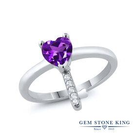 Gem Stone King 0.7カラット 天然 アメジスト シルバー925 指輪 リング レディース キー 鍵 天然石 2月 誕生石 金属アレルギー対応 誕生日プレゼント