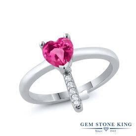 Gem Stone King 0.85カラット 合成ピンクサファイア シルバー925 指輪 リング レディース キー 鍵 金属アレルギー対応 誕生日プレゼント
