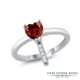 Gem Stone King 0.95カラット 天然 ガーネット シルバー925 指輪 リング レディース キー 鍵 天然石 誕生石 金属アレルギー対応 誕生日プレゼント