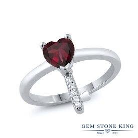 Gem Stone King 0.77カラット 天然 ロードライトガーネット シルバー925 指輪 リング レディース キー 鍵 天然石 金属アレルギー対応 誕生日プレゼント