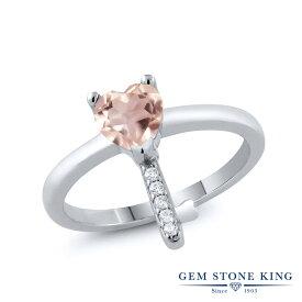 Gem Stone King 0.75カラット 天然 ローズクォーツ シルバー925 指輪 リング レディース キー 鍵 天然石 金属アレルギー対応 誕生日プレゼント
