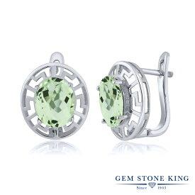 Gem Stone King 4.2カラット 天然 プラジオライト (グリーンアメジスト) シルバー925 ピアス レディース 大粒 グリーク キー シンプル ハギー フープ 天然石 金属アレルギー対応 誕生日プレゼント