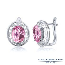 Gem Stone King 6.00カラット 合成ライトピンクサファイア シルバー925 ピアス レディース 大粒 グリーク キー シンプル ハギー フープ 金属アレルギー対応 誕生日プレゼント