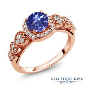 【10%OFF】 Gem Stone King 1.12カラット 指輪 リング レディース シルバー925 ピンクゴールド 加工 クラスター 天然石 クリスマスプレゼント 女性 彼女 妻 誕生日