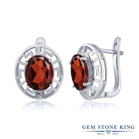 Gem Stone King 5.00カラット 天然 ガーネット シルバー925 ピアス レディース 大粒 グリーク キー シンプル ハギー フープ 天然石 誕生石 金属アレルギー対応 誕生日プレゼント