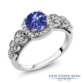 【10%OFF】 Gem Stone King 1.12カラット 指輪 リング レディース シルバー925 クラスター 天然石 クリスマスプレゼント 女性 彼女 妻 誕生日
