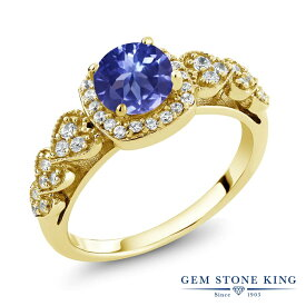 【10%OFF】 Gem Stone King 1.12カラット 指輪 リング レディース シルバー925 イエローゴールド 加工 クラスター 天然石 クリスマスプレゼント 女性 彼女 妻 誕生日